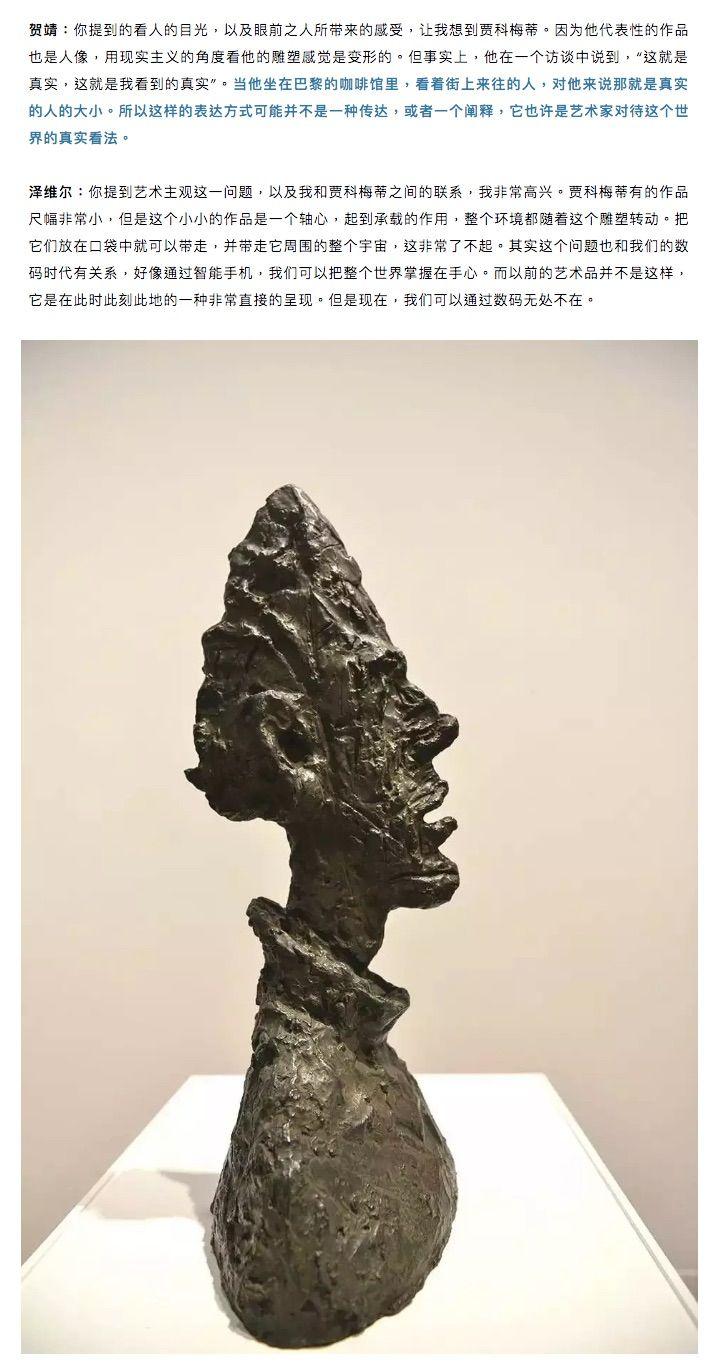 The Art Newspaper | Xavier VEILHAN