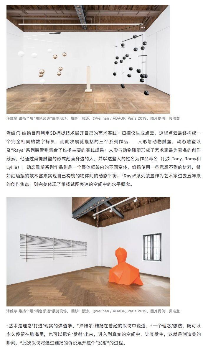 Artnet News | Xavier VEILHAN