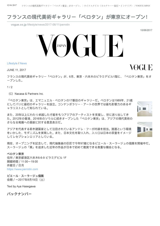 Vogue | Emmanuel Perrotin