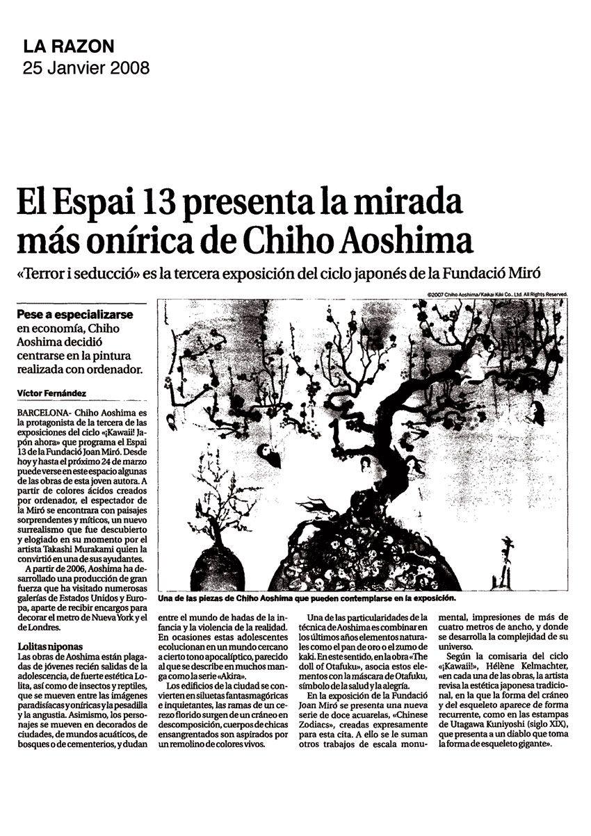 La Razon | Chiho AOSHIMA