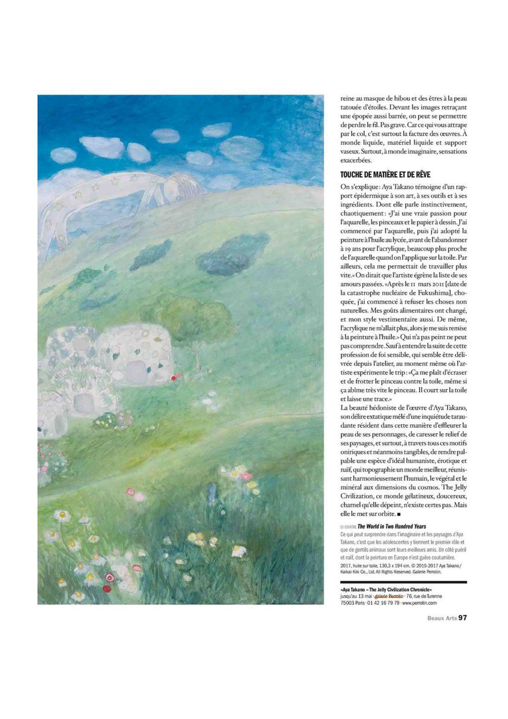 Beaux Arts Magazine | Aya TAKANO