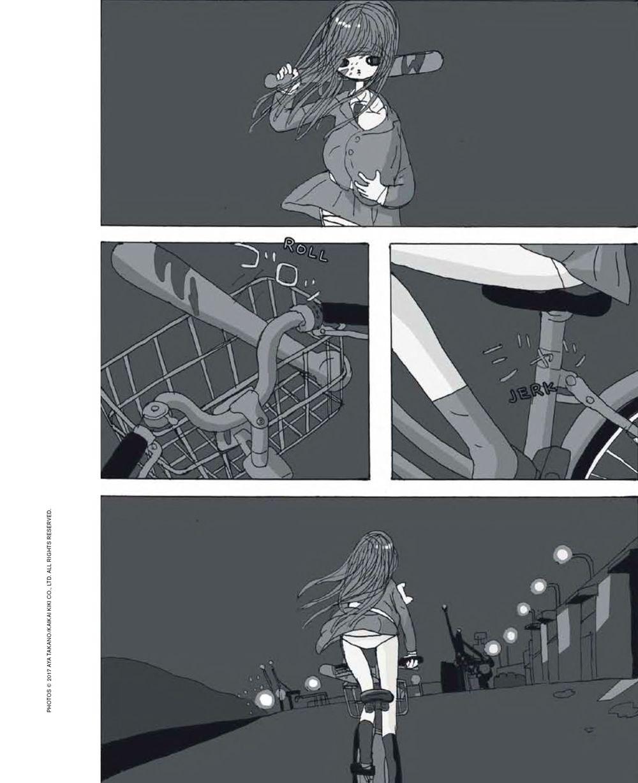 L'Officiel Art   Aya TAKANO