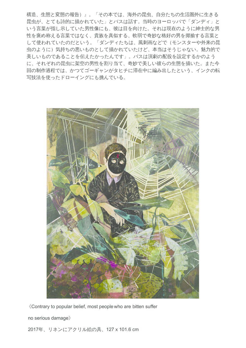 T Japan | Hernan BAS