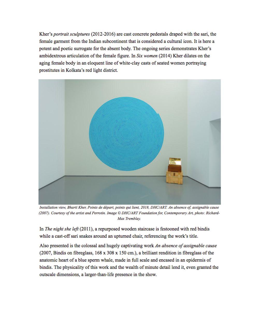 White Hot Magazine | 芭蒂·克爾