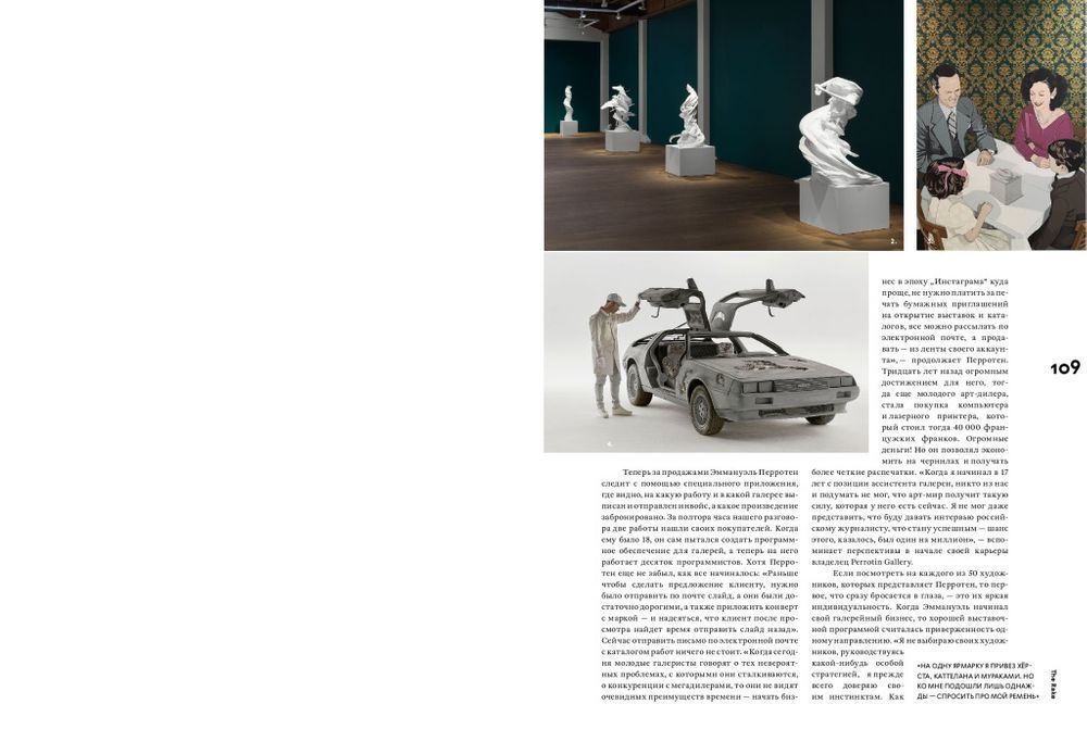 The Rake | Maurizio CATTELAN