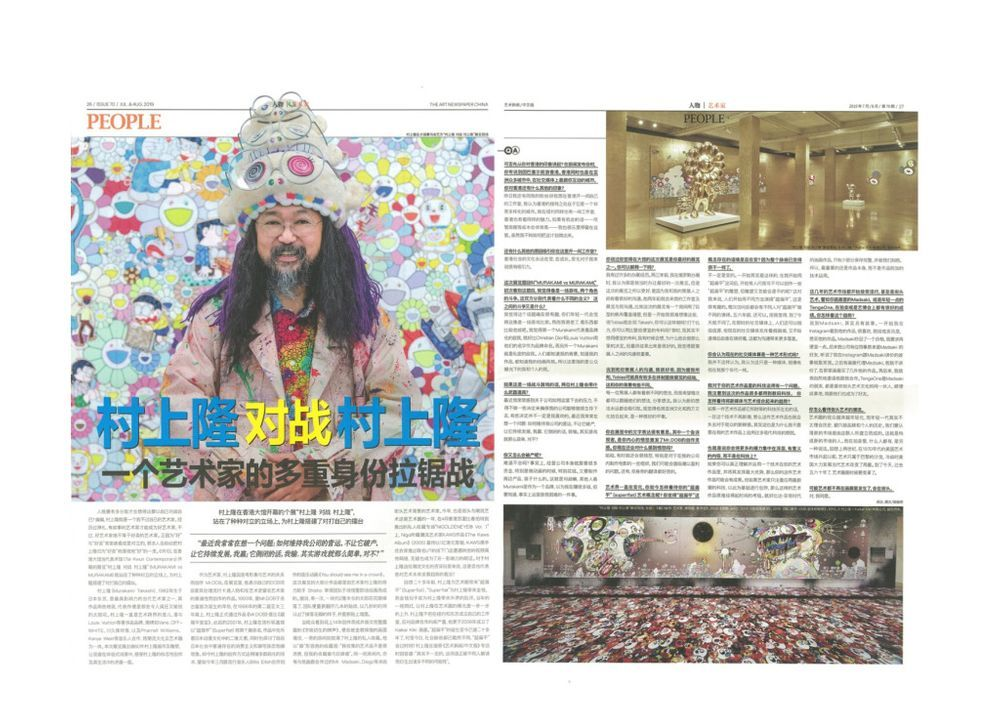 The Art Newspaper | Takashi MURAKAMI