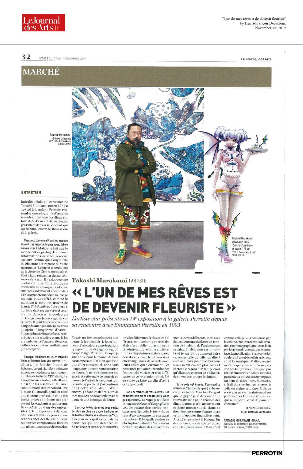 Le Journal des Arts | 村上隆
