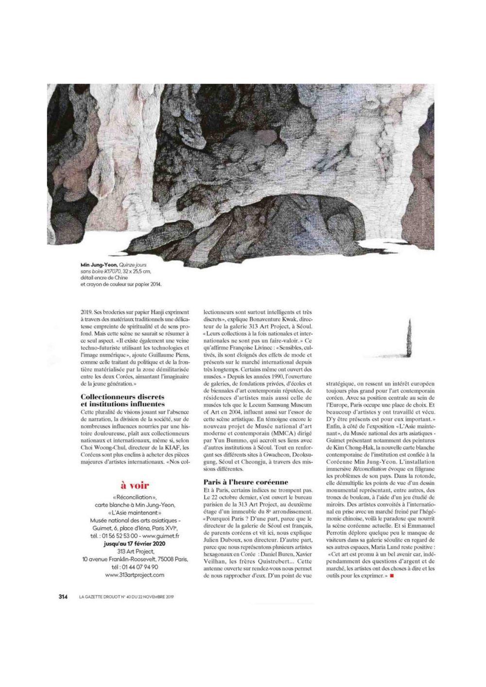 La Gazette Drouot | Emmanuel Perrotin