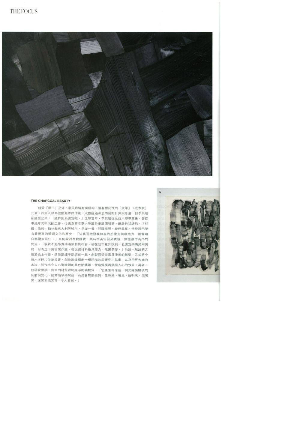 Harper's Bazaar   LEE Bae