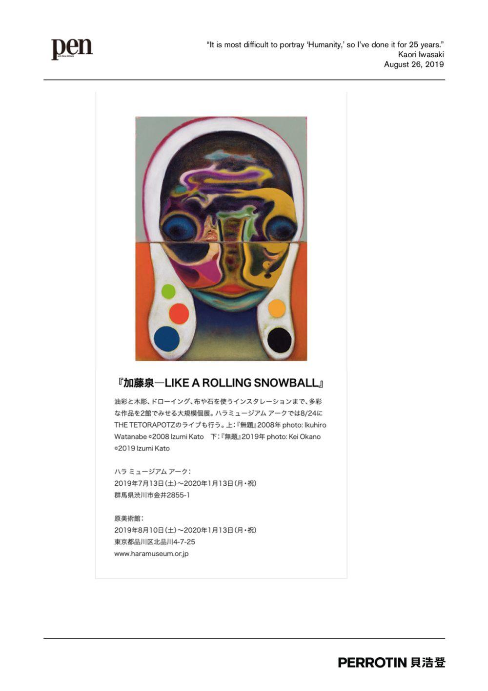 Pen | Izumi KATO