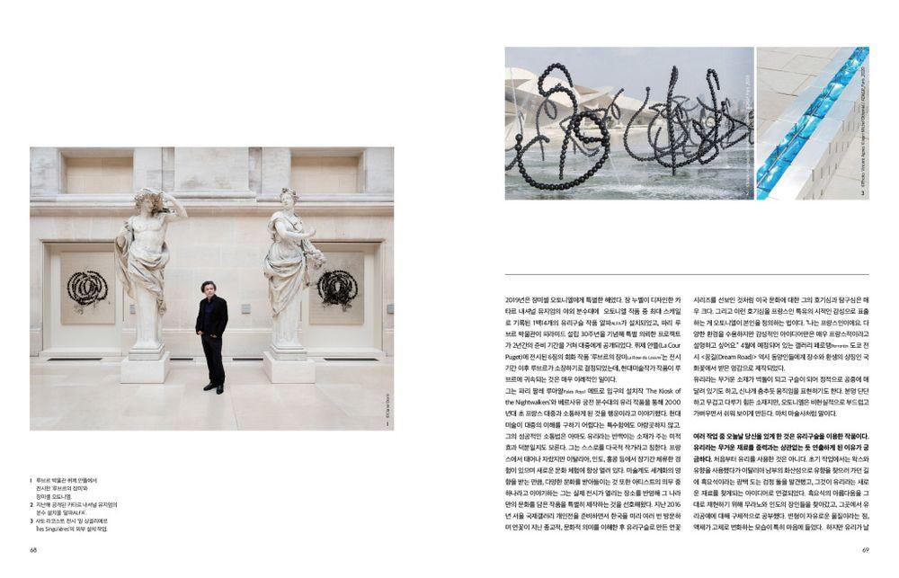 Style H | Jean-Michel OTHONIEL