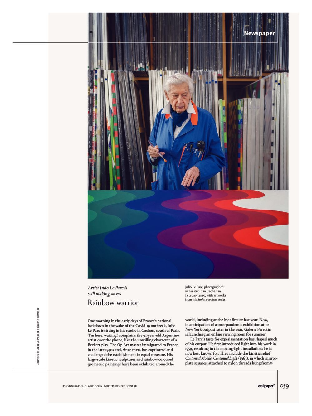 Wallpaper | Julio LE PARC