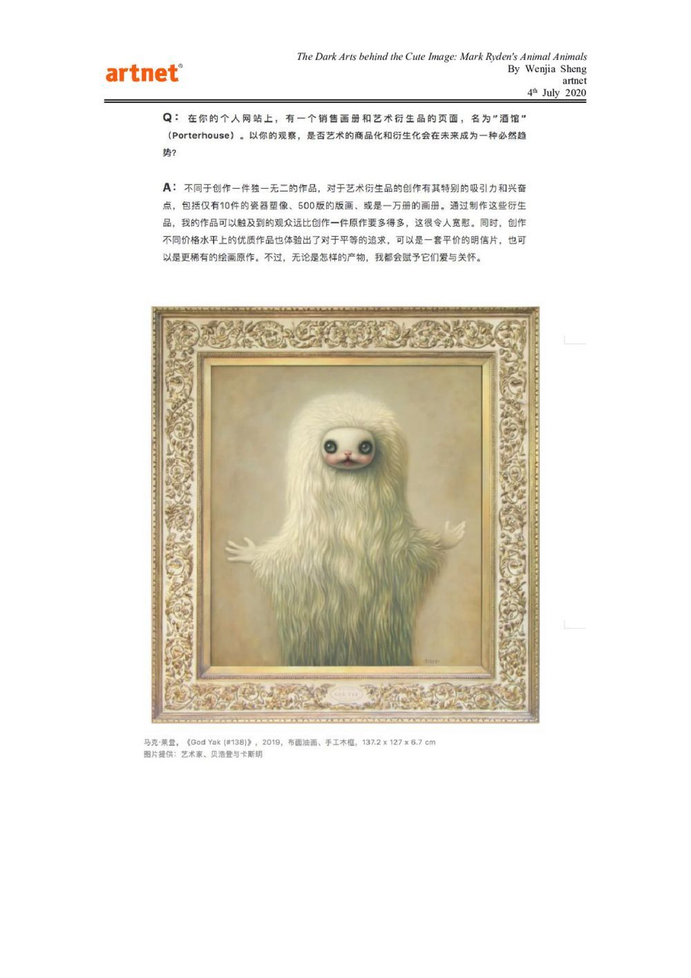 Artnet China | Mark RYDEN