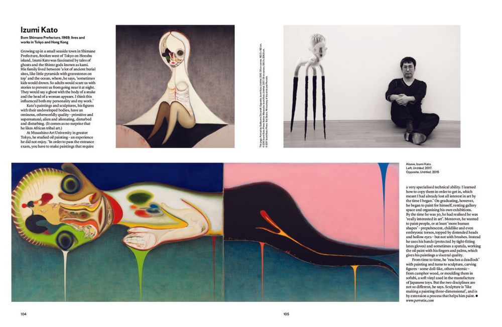 Christie's Magazine | Izumi KATO