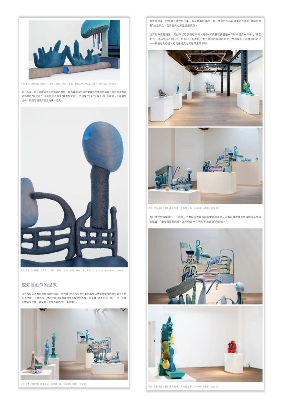 Bazaar Art | Matthew RONAY