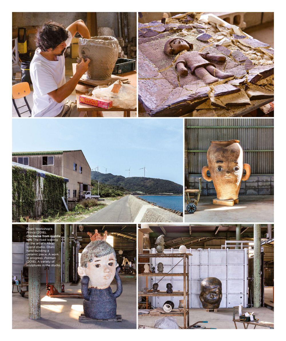 Galerie Magazine   Otani Workshop