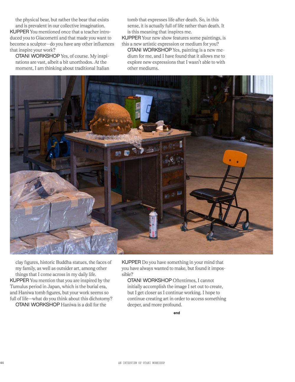 Autre | Otani Workshop