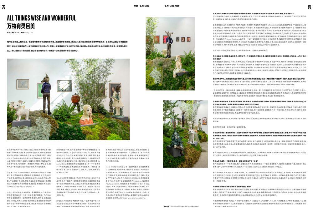 Modern Weekly | Klara KRISTALOVA