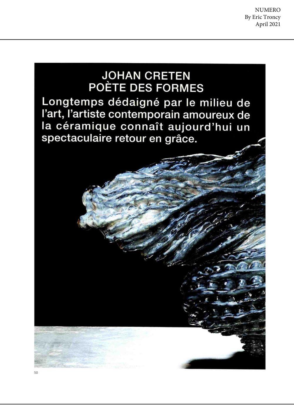 Numéro | 約翰·克瑞坦