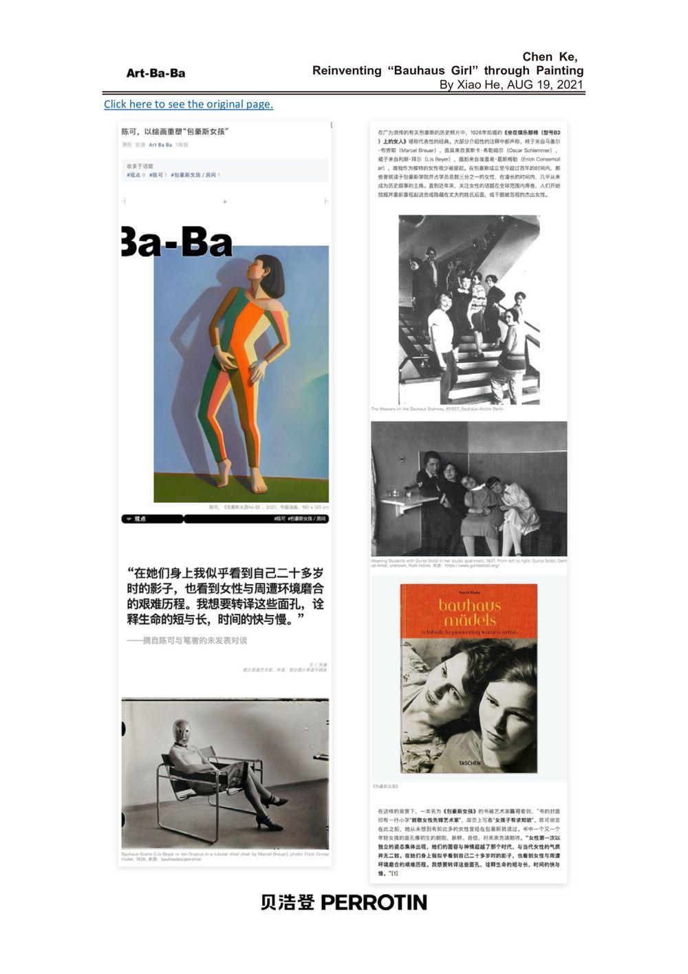 Art-Ba-Ba | CHEN Ke