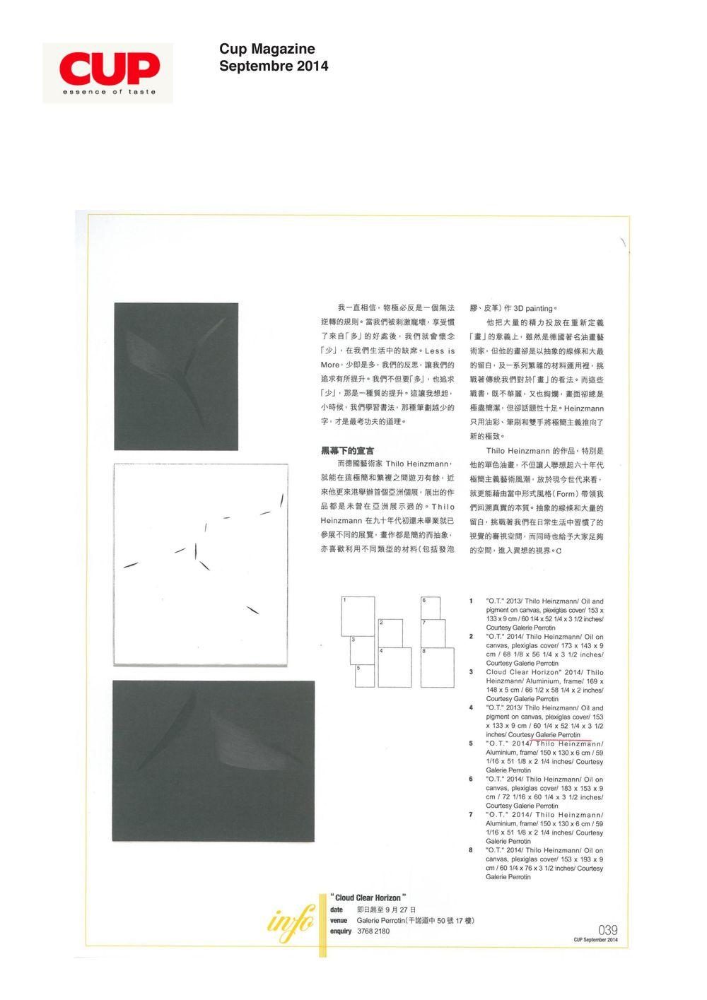 CUP Magazine | 席洛·漢茲曼