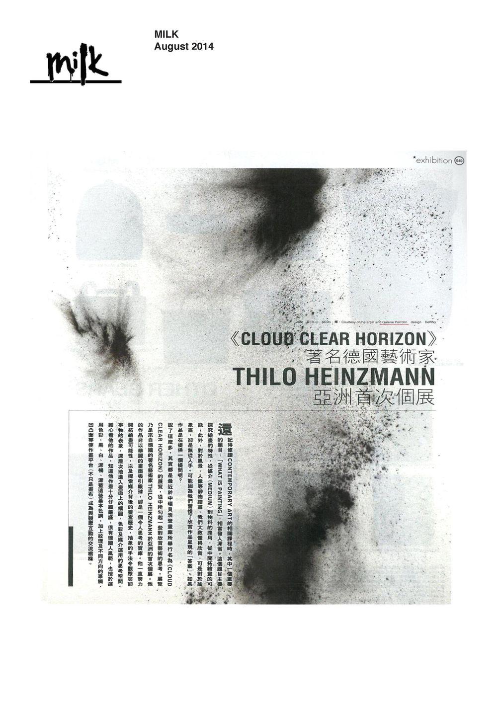 Milk | Thilo HEINZMANN