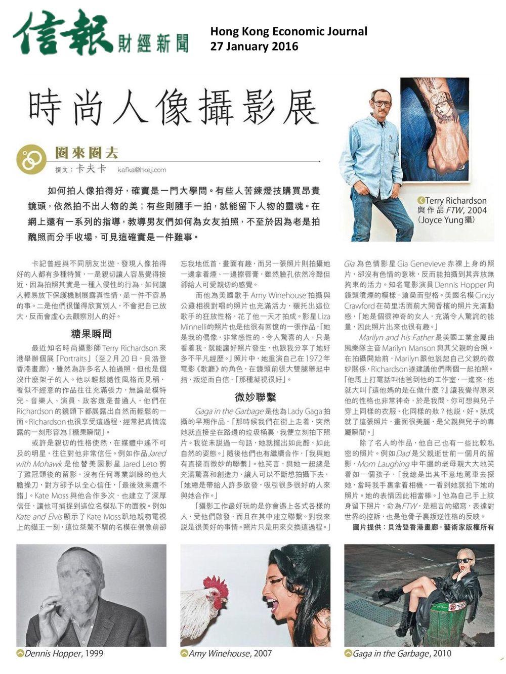 Hong Kong Economic Journal | PERROTIN
