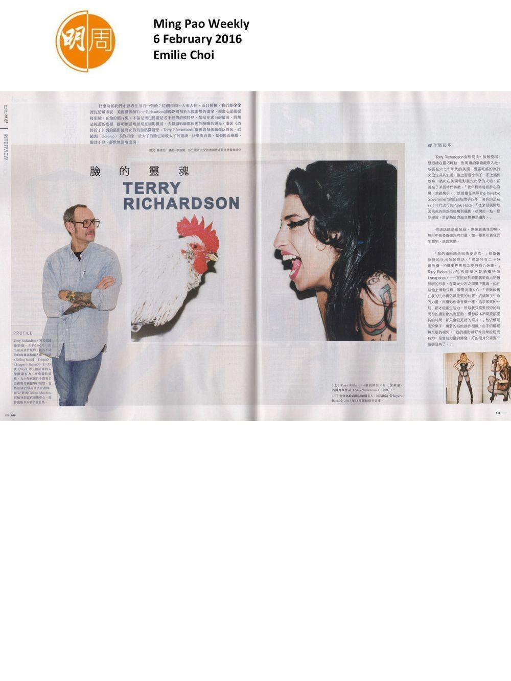 Ming Pao Weekly | Terry RICHARDSON