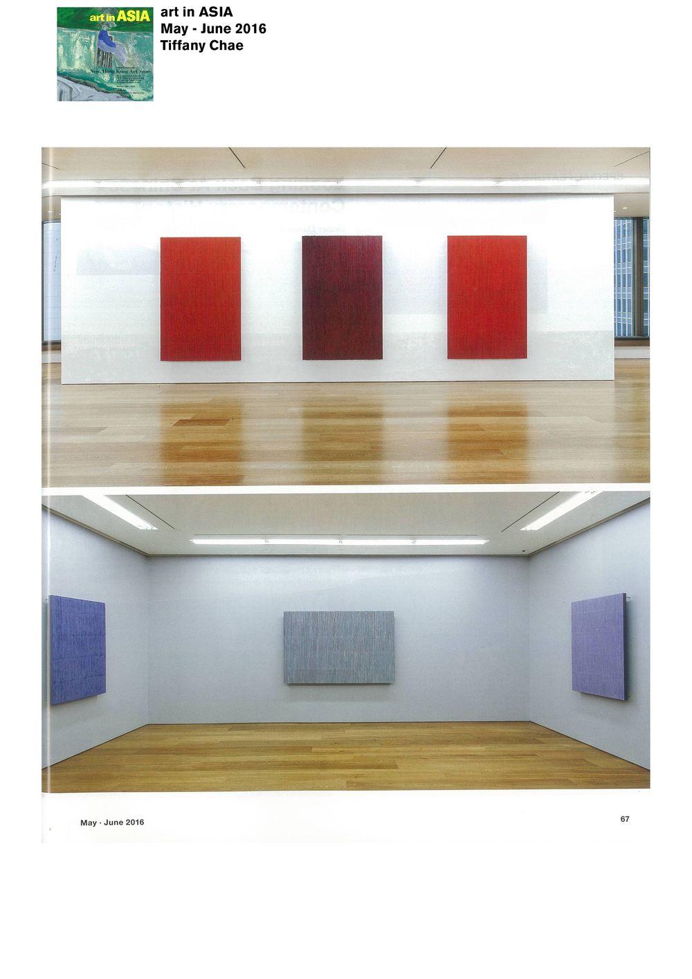 Art in Asia | Park Seo-Bo