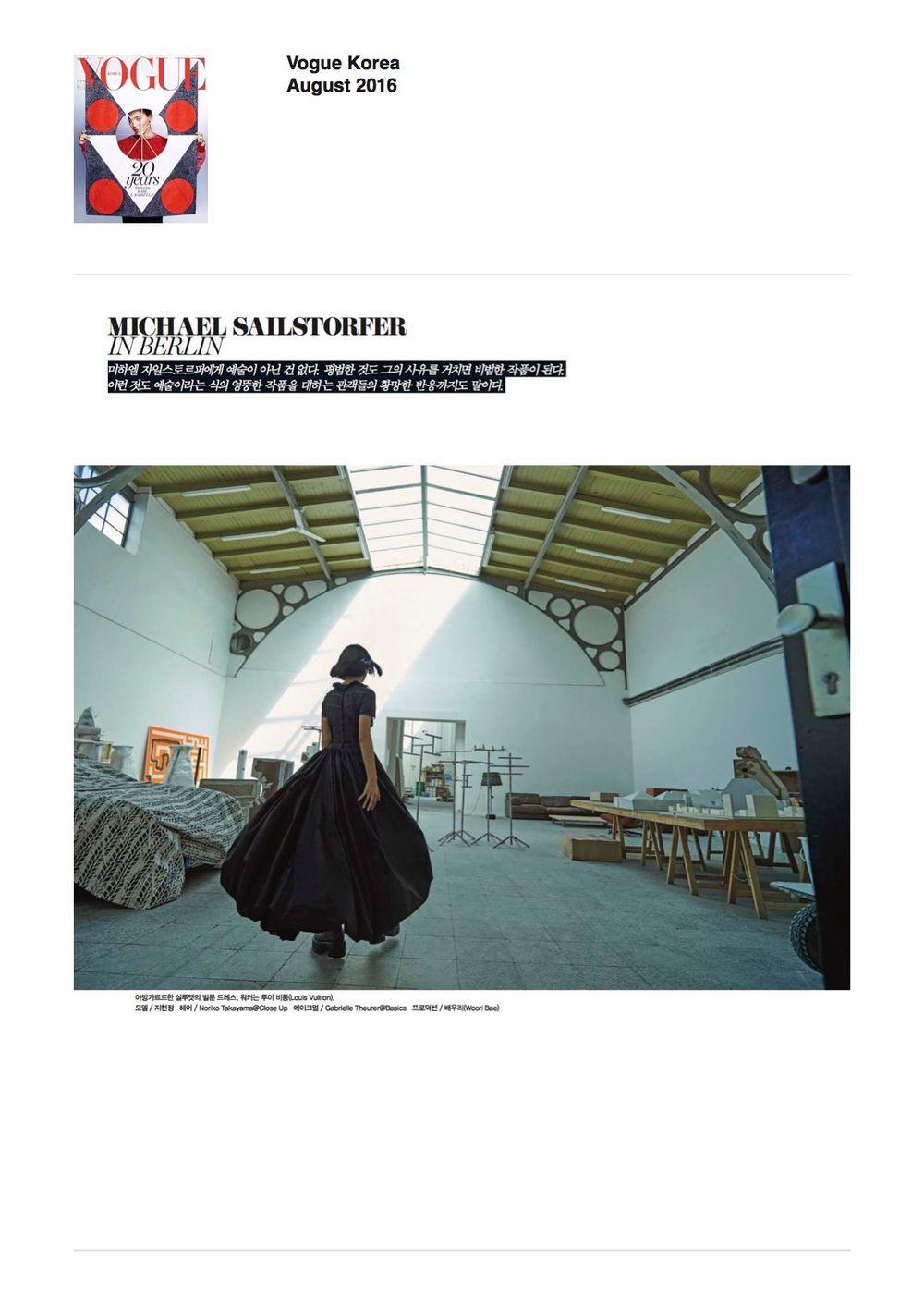 Vogue | Michael SAILSTORFER