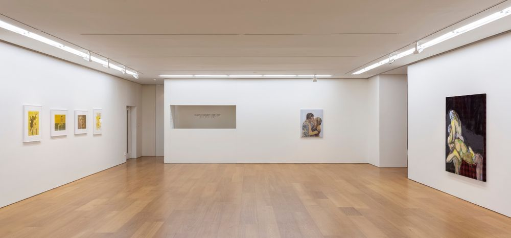 Artist:Claire TABOURET, Exhibition:Born in Mirrors