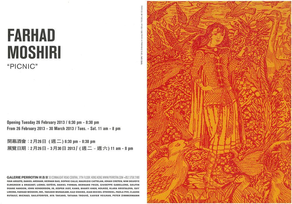 Artist:Farhad MOSHIRI, Exhibition:PICNIC
