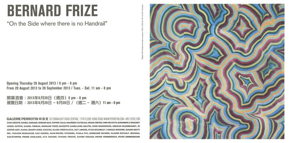 Artist:Bernard FRIZE, Exhibition:On the Side where there is no Handrail