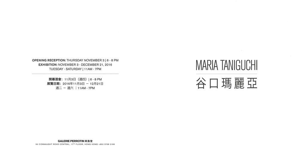 Artist:Maria TANIGUCHI, Exhibition:¬