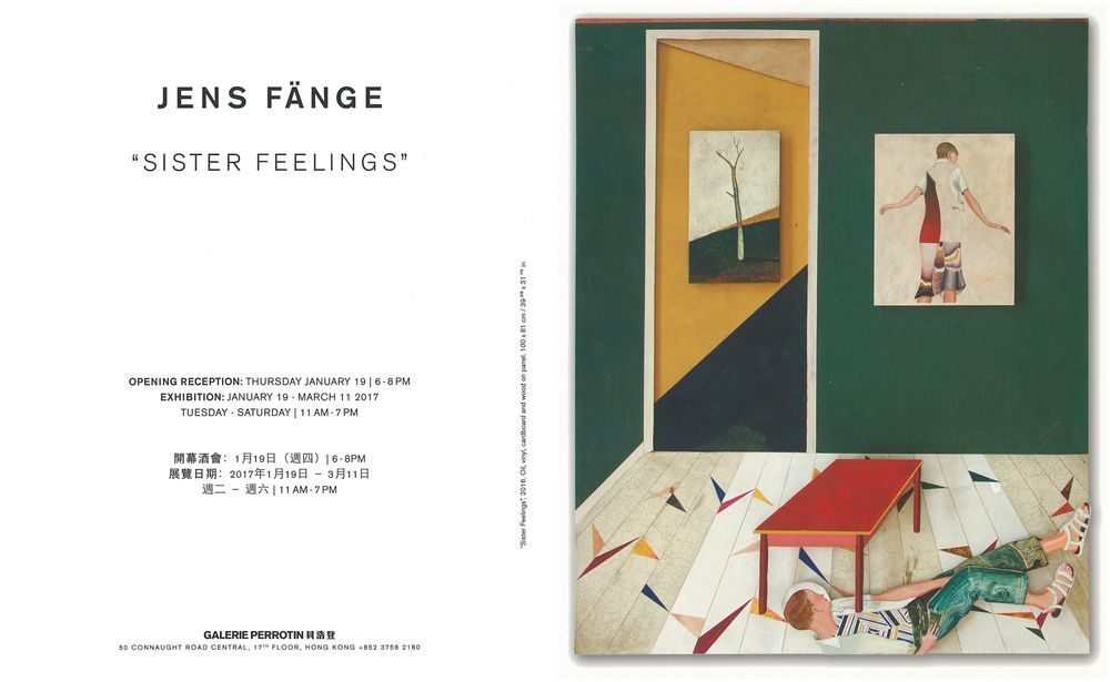 Artist:Jens FÄNGE, Exhibition:Sister Feelings