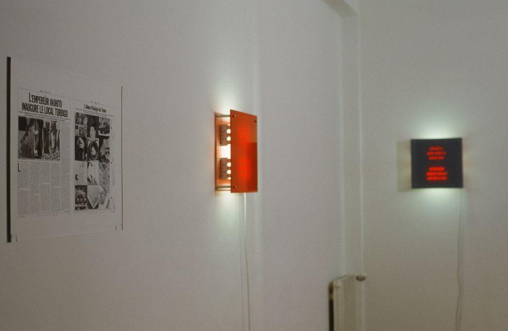 Artist:INFORMATION FICTION PUBLICITÉ (IFP), Exhibition:Soirée Japon