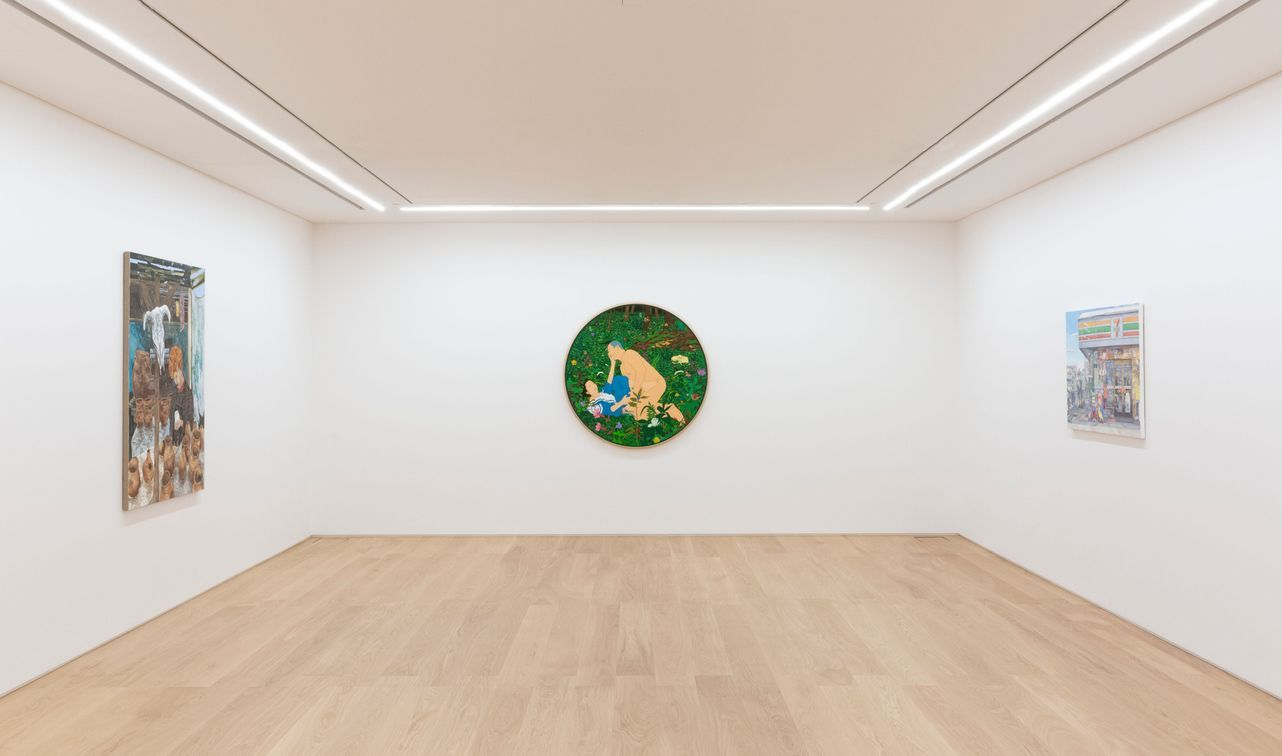 Artist:Hernan BAS, Exhibition:Kaleidoscopes: Contemporary Portraiture