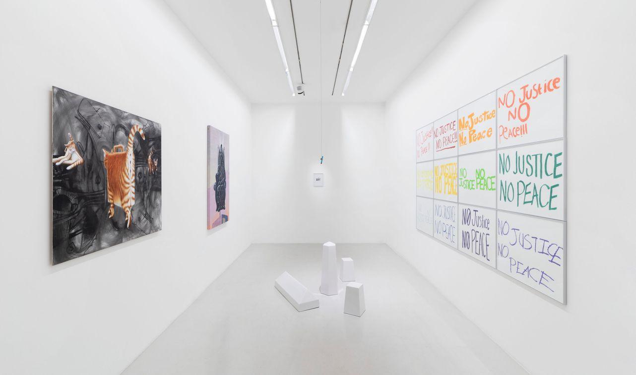 Artist:Boris ACHOUR, Exhibition:RESTONS UNIS : Sous le soleil exactement