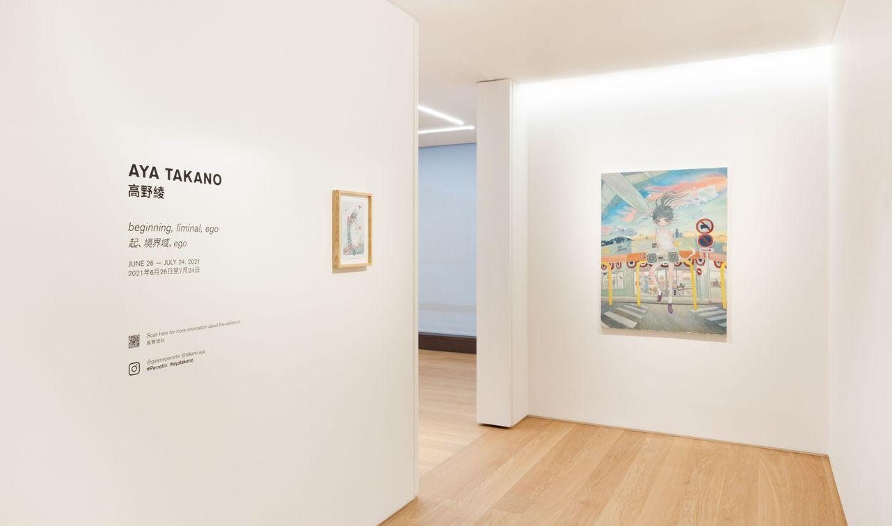 Artist:Aya TAKANO, Exhibition:beginning, liminal, ego