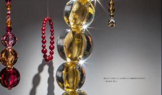 尚-米歇爾·歐托尼耶_Apple Cycle / Cosmic Seed