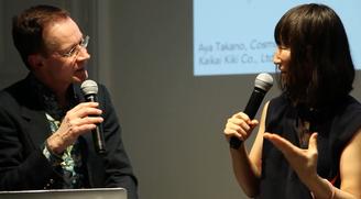 TALK AYA TAKANO & PAUL GRAVETT (ENG)