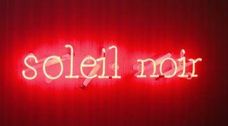 """Soleil Noir"" at Ginza Maison Hermès Le Forum, Tokyo, Japan.November 11, 2015 to January 31, 2016"