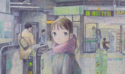 Artist:Emi KURAYA, Exhibition: Window and Scales