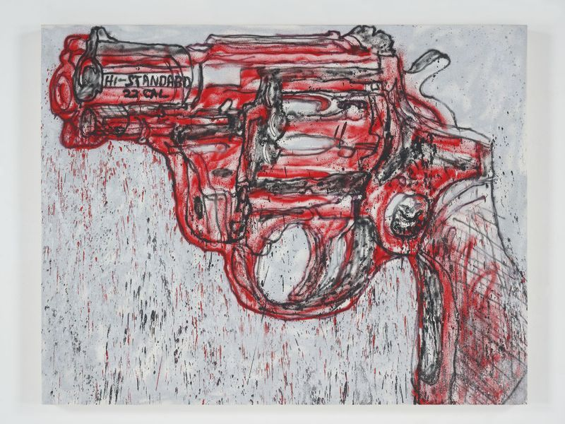 Madsaki_Gun II (inspired by Andy Warhol)_1