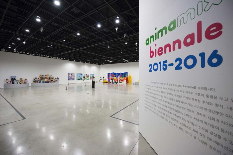"Mr_View of the group exhibition ""Animamix Biennale "" curated by So Young Ryu  at Daegu Art Museum  Daegu (South Korea), 2015_10445_1"