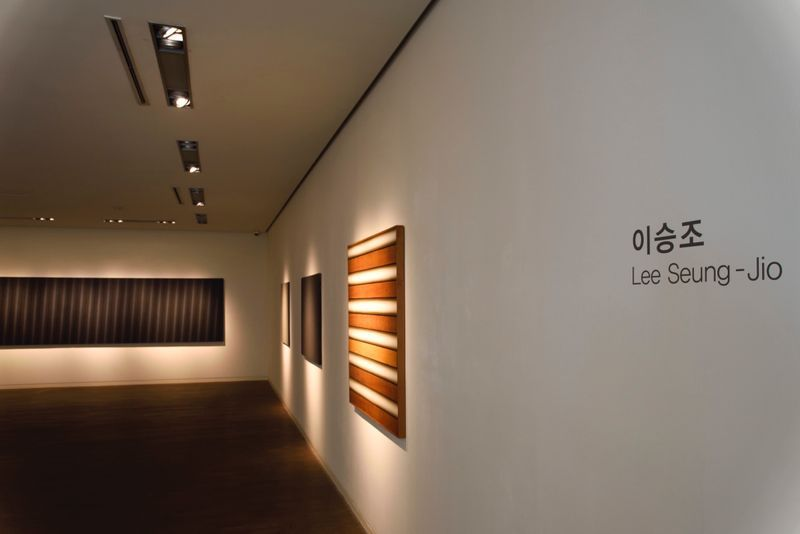 "_View of the exhibition ""Beyond Materiality, Pursuing the Realm of Vacancy - Eye and Mind of Korean Contemporary Art I"" at Gana Art Center  Seoul (South Korea), 2015_12995_1"