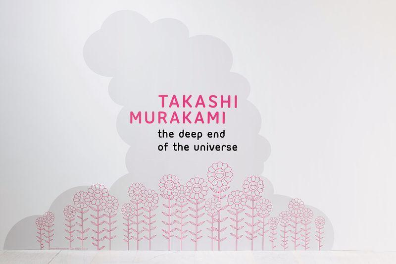 """Takashi_Murakami_View of the exhibition """"Takashi Murakami: The Deep End of the Universe"""" curated by Cathleen Chafee  at Albright-Knox Museum  Buffalo, 2017_14607"""
