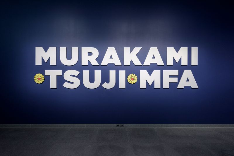 """Takashi_Murakami_View of the exhibition """"Takashi Murakami: Lineage of Eccentrics  A Collaboration with Nobuo Tsuji and the Museum of Fine Arts, Boston"""" at MUSEUM OF FINE ARTS BOSTON BOSTON (USA), 2017_14635"""
