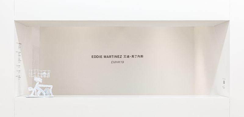 """eddie_martinez_View of the exhibition """"EMHK19"""" at HONG KONG Gallery Limited Hong Kong (Hong Kong), 2019_20072"""