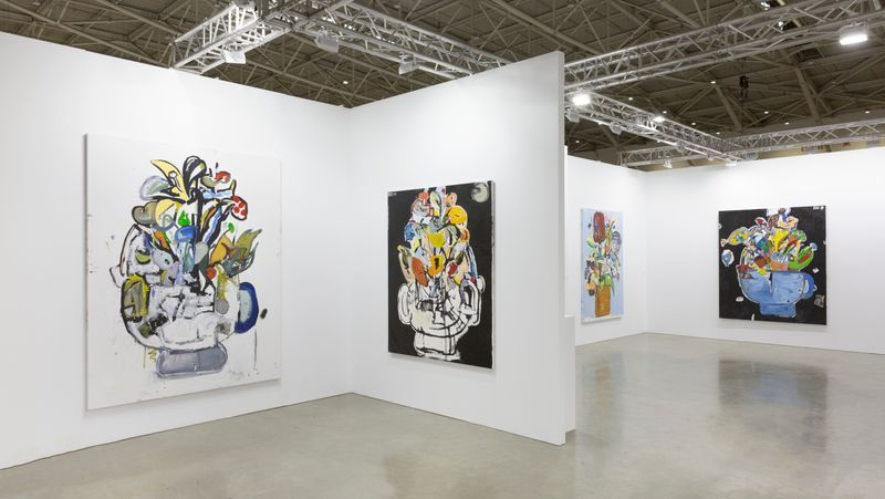"eddie_martinez_View of the exhibition ""Taipei Dangdai""_22001"